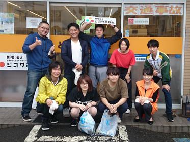 ジコサポ日本仙台支部 7月度道路清掃活動を行いました。