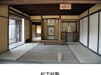 サンスポで21世紀の吉田松陰の弟子が紹介されました 河村建一
