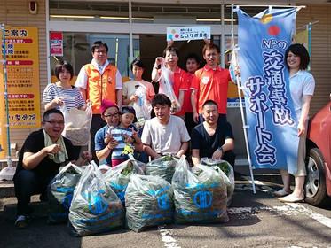 ジコサポ日本 仙台支部 7月度道路清掃活動を行いました。