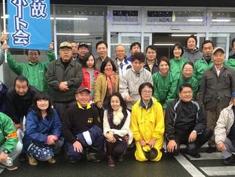 ジコサポの社会貢献活動「道路清掃活動」