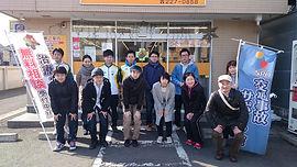 ジコサポ仙台道路清掃