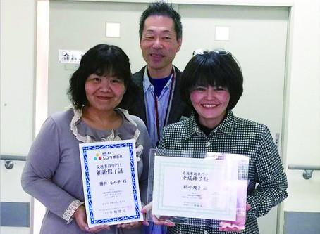 ジコサポ日本 沖縄支部にて交通事故専門士講習会を開催します。