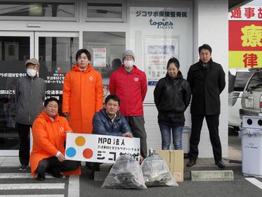 ジコサポ日本浜松支部 1月度道路清掃活動を行いました。