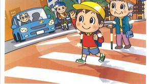 交通事故でお困りの方はNPOジコサポ日本の安心無料相談へご相談下さい。 交通事故 被害者・加害者・自損事故 全て相談にのらせていただきます。