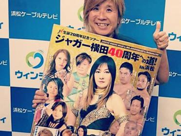 ジャガー横田さんも参加する女子プロレスにジコサポ保険整骨院も協力させていただきます
