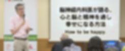 深川.com