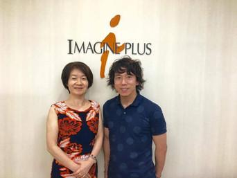 イマジン・プラス笹川社長のブログで紹介をしていただきました