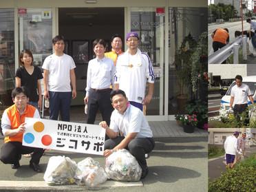 【第44回 ボランティア・道路清掃活動】ザ・ゴールド浜松若林店をスタートで開催します。