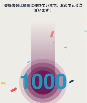 人生の変化を約束するメンタルジムThe Changeのオンライン受講生が1000名を超えました on Udemy