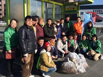 第3回道路清掃活動:NPOジコサポ日本