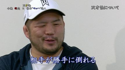 藤本広敬と小楠健志のチームビルディング対談3