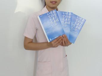 新著「幸せな天才になる方法」が発売されました。著者:小楠健志