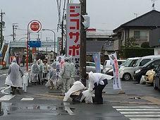 ジコサポ浜松