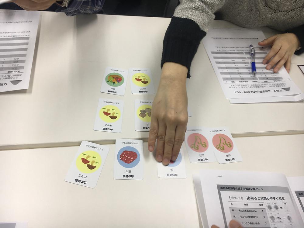 価値交換カードゲーム ファシリテーター養成講座開催