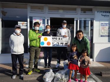 ジコサポ浜松主催 第55回 道路清掃活動 ボランティア大募集!