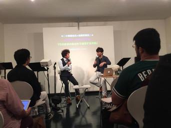 Talk Live岡山:後藤哲哉牧師と小楠健志のコラボ:ジコサポ岡山共催