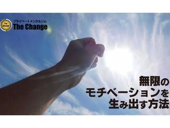 アマゾンプライムビデオでThe Change理論モジュール1から3までを公開しました