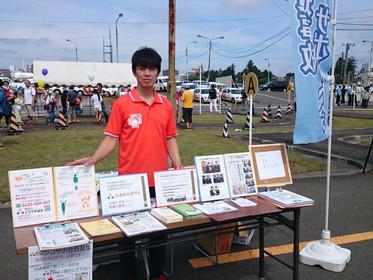 ジコサポ日本 仙台支部 奥羽自動車学校さんの交通安全イベントに参加しました