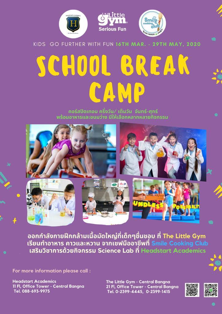 SCHOOL BREAK CAMP 2020