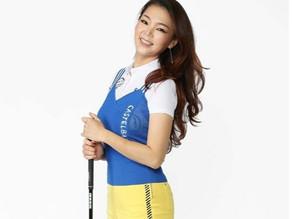 One Woman's Story of Golf, Teaching & Social Media