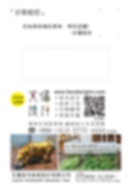 201812155-12月期刊-分割-04-04.png