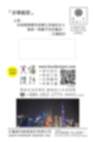 20190905-8月期刊-分割-04.png