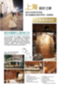 20190905-8月期刊-分割-06.png