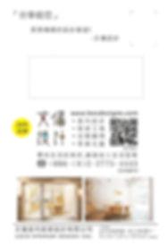 20180601-期刊分頁-06 (2).jpg