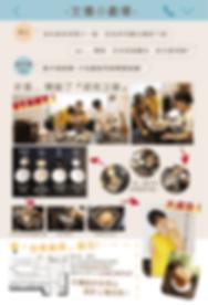 20190807-6月期刊-分割-03.png