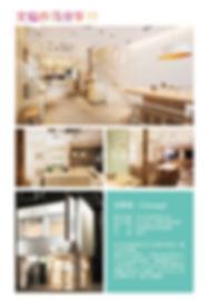20180601-期刊分頁-05 (2).jpg