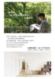 網路用-02.jpg