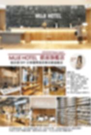 20190807-7月期刊-分割-06.png