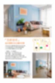 室內設計 法式裝修