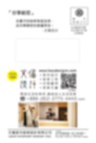 20190807-6月期刊-分割-04.png