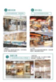 20190905-8月期刊-分割-08.png