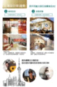 20190905-8月期刊-分割-07.png