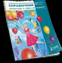 Иллюстрации на обложку