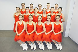Jingu Ice Messengers