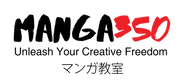 Manga350 Logo.png