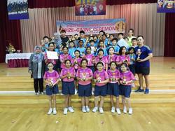 Lakeside Primary School (LPS)