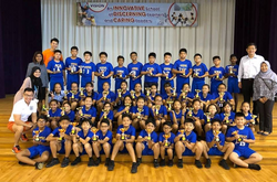 Xinhua Primary School (XPS)