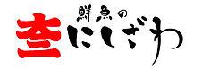 ロゴ決定稿.jpg