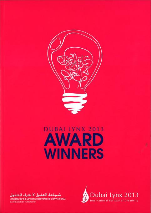 Typography Design - Dubai Lynx Awards