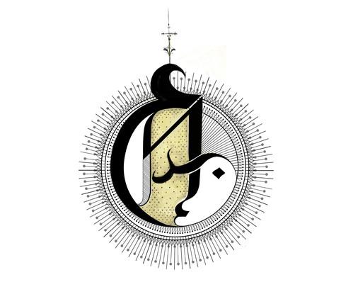 "Calligraphy design - Lincoln - ""Creativity"""