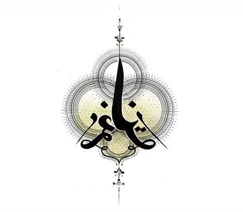 "Calligraphy design - Lincoln - ""Harmony"""