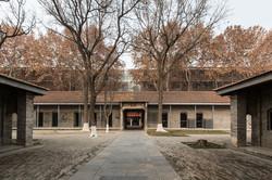 Xi'an Dahua Cotton Mill