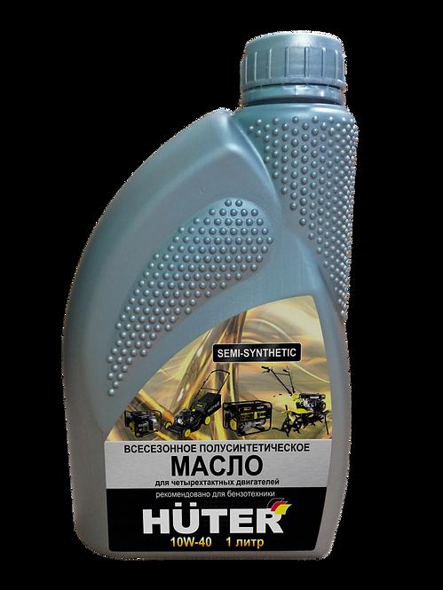 Масло 4-тактное Huter 10W-40 п/с (1л)