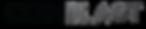 COMBLAST MOB 2019_edited.png