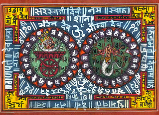 What are Rahu and Ketu and What Are They Up To?