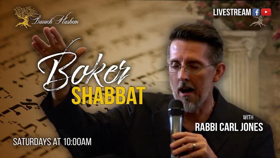 Boker Shabbat Carl Jones4.jpg